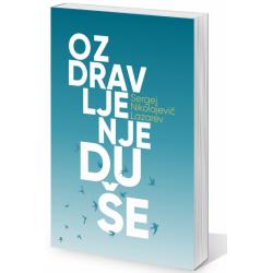 S.N. Lazarev: Ozdravljenje duše - e-knjiga