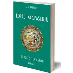 S.N. Lazarev: Koraci ka spasenju (knjiga 6.) - e-knjiga