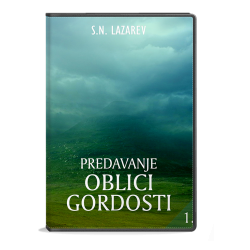 S.N. Lazarev: Oblici gordosti (dvd) - video fajl
