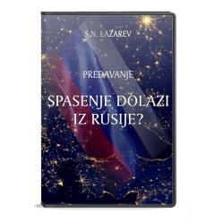 S.N. Lazarev: Spasenje dolazi iz Rusije? (dvd) (DVD) - video fajl