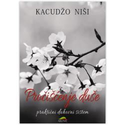 Pročišćenje duše - Kacudžo Niši