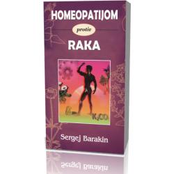 Homeopatijom protiv raka - Sergej Barakin