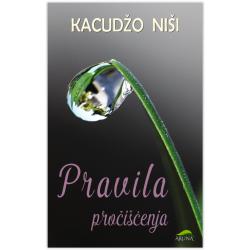 Pravila pročišćenja - Kacudžo Niši