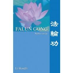 Falun Gong, Kineska joga