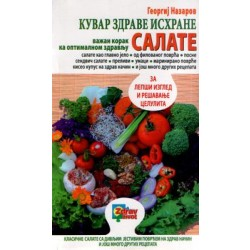 Georgij Nazarov: Kuvar zdrave ishrane - Salate