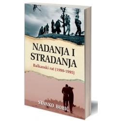 NADANJA I STRADANJA - Balkanski rat (1990 - 1995) - Stanko Bobić